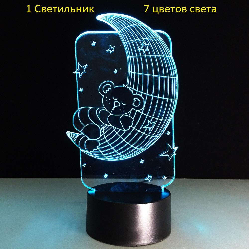 """3D світильник, """"Ведмедик на місяці"""", Подарунок дружині, Подарунок для коханої дівчини, Подарунок на день народження"""