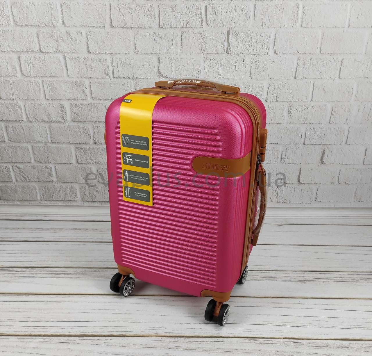 Дорожный пластиковый чемодан Р6304 розовый (маленький) на 4х колесах