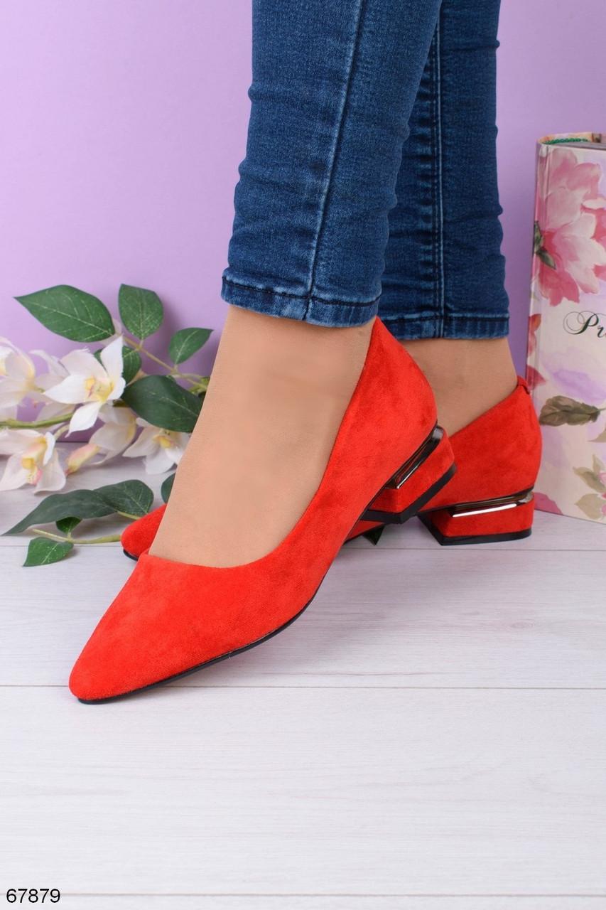 Красные женские туфли на каблуке 4 см эко замша