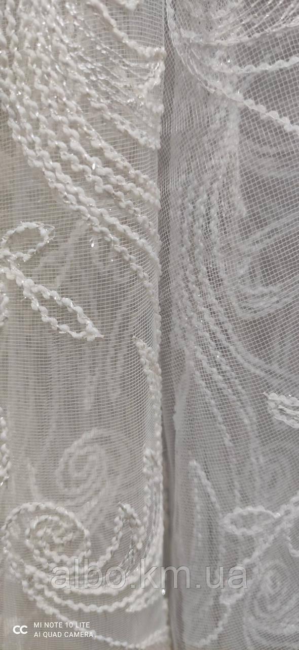 Тюль кордовая короткая на метраж в кремовом цвете, 1,5м ( 3099 kr)