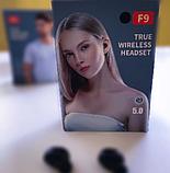 Беспроводные вакуумные блютуз наушники True Wireless Headset F9 с шумоподавлением, фото 6