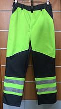 Сигнальные рабочие брюки Лидер