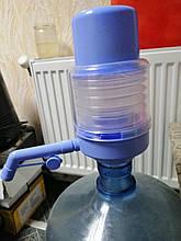Механічна Помпа насос для води з краном Blue Rain Standart (Блю Рейн Стандарт) на бутель 19 літрів