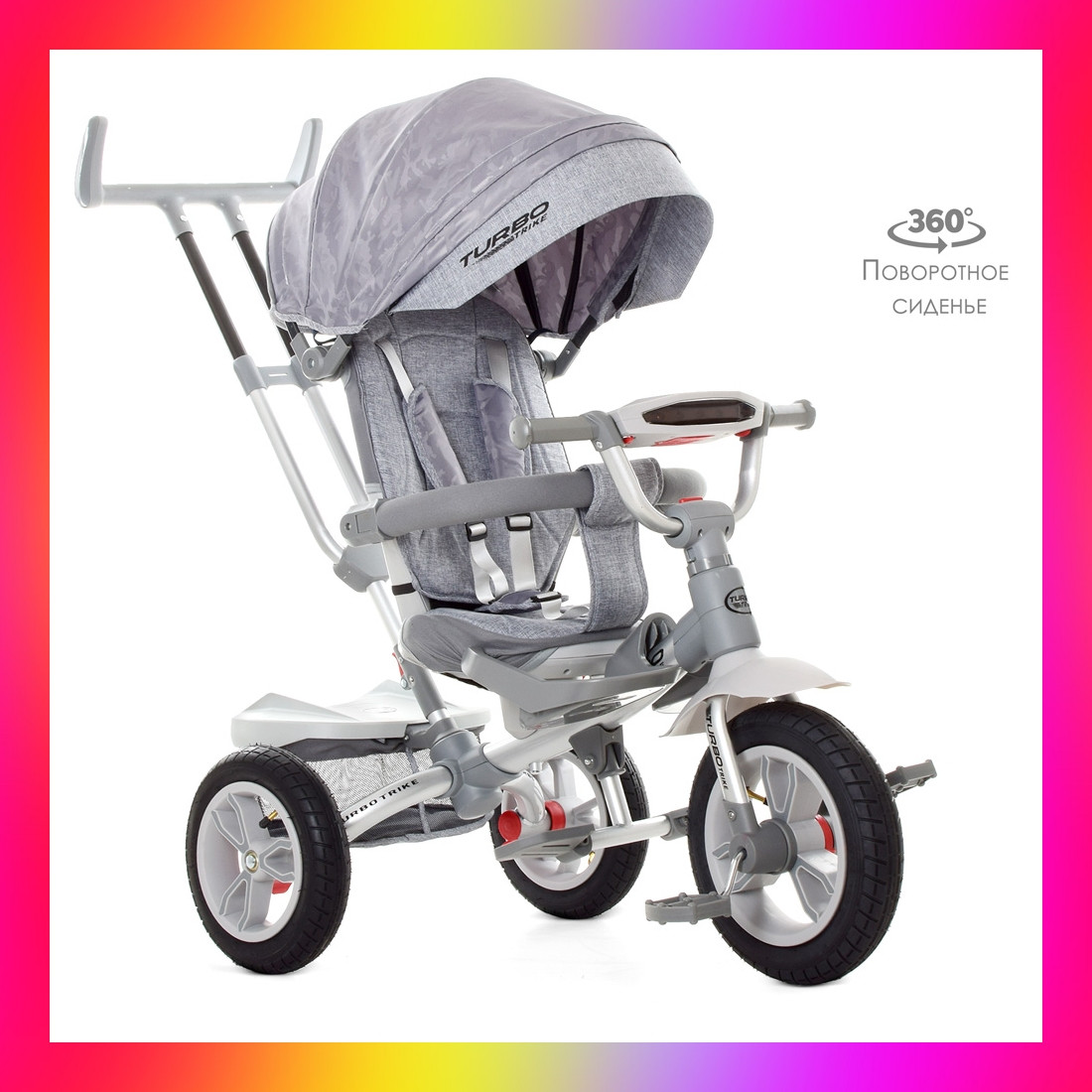Детский трехколесный велосипед коляска с фарой и поворотным сиденьем Turbotrike 4058 серый