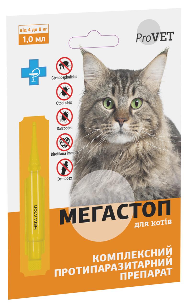 Капли комплексные Мега стоп ProVet Природа для кошек 4-8 кг 1 пипетка