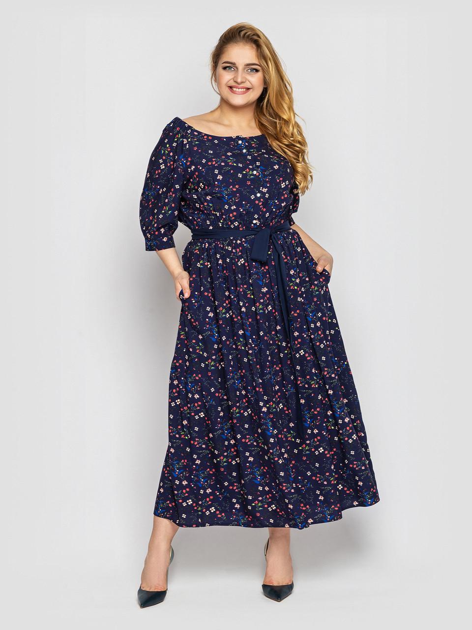 Плаття в підлогу синє Снежанна