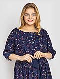 Плаття в підлогу синє Снежанна, фото 5