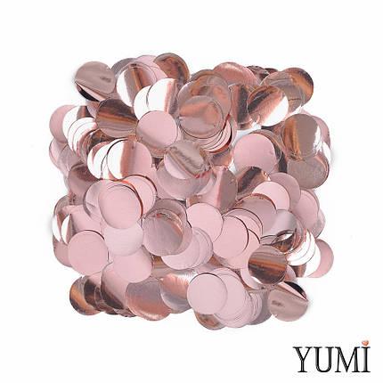 Конфетті кола рожеве золото, 23 мм (50 г), фото 2
