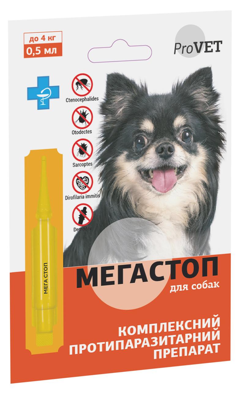 Капли от блох и клещей Мега стоп ProVet Природа для собак до 4 кг 1 пипетка
