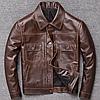 Чоловіча шкіряна куртка коричнева. (01340)