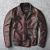 Чоловіча куртка з натуральної шкіри Urban S коричнева. (01342)