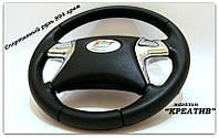 Руль автомобильный №984 (вставки хромированные).