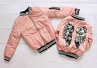 Детская демисезонная куртка бомбер для девочки 110 размер, весна-осень