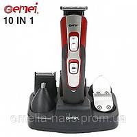 Бритва, триммер, машинка для стрижки волос головы, усов и бороды Gemei GM-592 3 Вт тример электробритва
