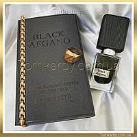Духи унисекс Nasomatto Black Afgano [Extract de Parfum] [Tester] 30 ml. Насоматто Блэк Афгано (Тестер) 30 мл.