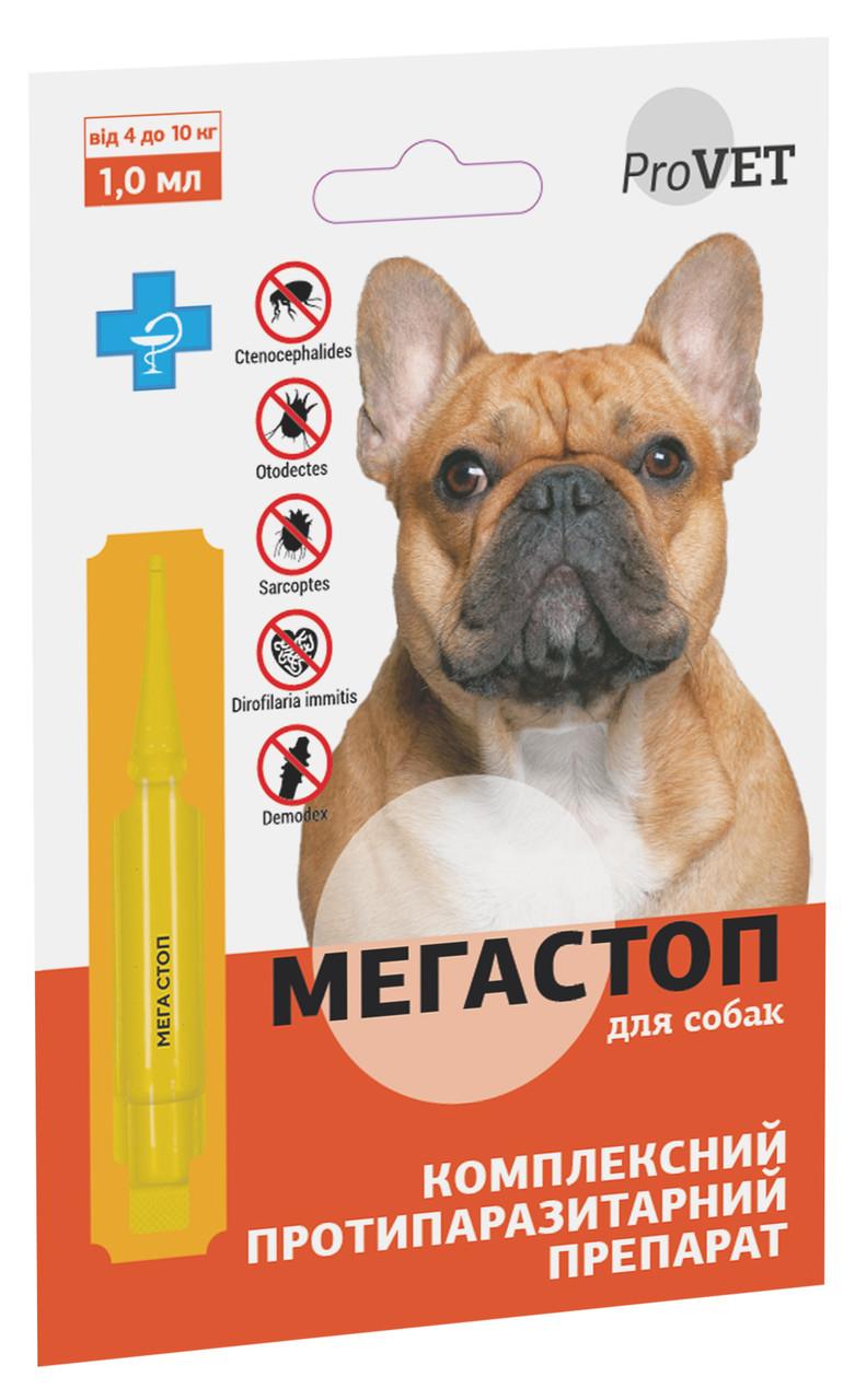Краплі комплексні Мега стоп ProVet Природа для собак 4-10 кг 1 піпетка
