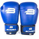 Перчатки боксерские синие 12 унций BoyBo Basic к/з 12 OZ SF1-44-12, фото 2