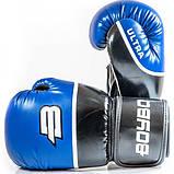 Перчатки для бокса и единоборств 8 унций BoyBo Ultra к/з 8 OZ синие SF5-44-08, фото 2