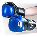 Перчатки для бокса и единоборств 8 унций BoyBo Ultra к/з 8 OZ синие SF5-44-08, фото 3