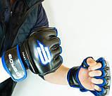Перчатки ММА BoyBo Challenger Flex синие L SF12-74-4, фото 2