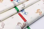 """Відріз сатину """"Лисиці, косулі, зайці, конюшина і дикий кріп"""" коричнево-блакитні на молочному, розмір 80 * 160 см, фото 3"""