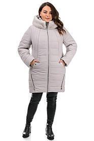 Бежевая куртка зимняя из плащевки с мехом на воротнике, большие размеры 50-62