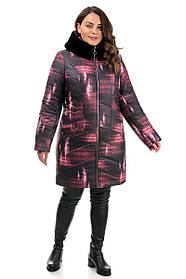 Утепленная красивая женская куртка для зимы черная с розовым принтом, большие размеры   48-58