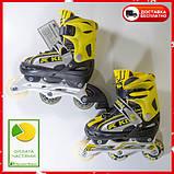 Роликовые коньки KEPAI желтые SS-CHIN-SK-960 30-33 жел, фото 2