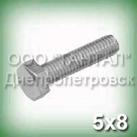 Болт А2 М5х8 нержавіючий ГОСТ 7798-70 (ГОСТ 7805-70, DIN 933, ISO 4017)