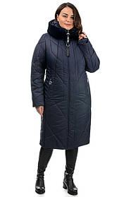 Синяя женская куртка длинная  на зиму с теплым воротником, большие размеры 50-62