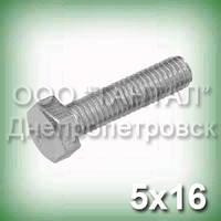 Болт А2 М5х16 нержавіючий ГОСТ 7798-70 (ГОСТ 7805-70, DIN 933, ISO 4017)