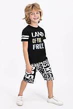 Комплект (футболка+бриджи) для мальчика ТМ Roly Poly р.9-14 лет (4 шт в ростовке)