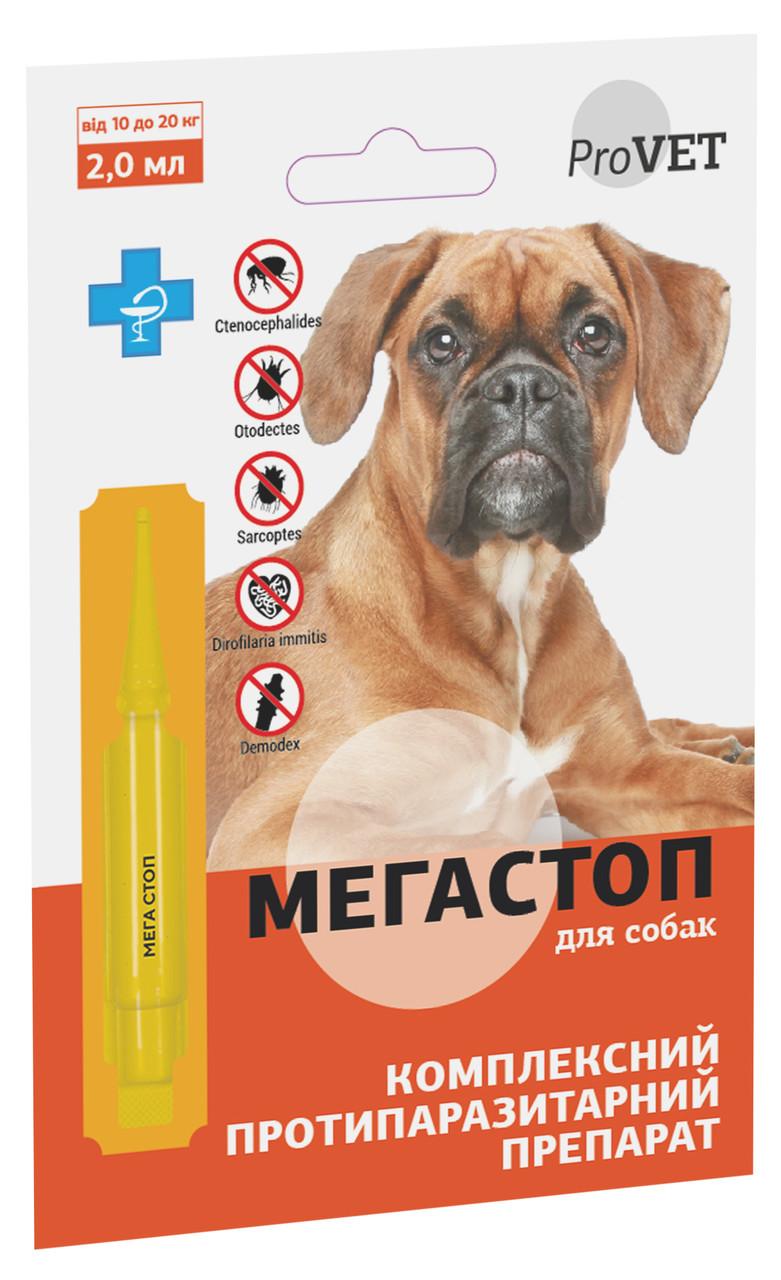Капли комплексные Мега стоп ProVet Природа для собак 10-20 кг 1 пипетка