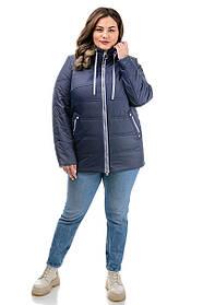 Синяя женская куртка из качественной плащевки большие размеры от  50 до 60