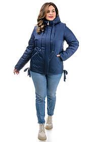 Красивая женская короткая куртка  по бокам декорированная лентами цвет синий, большие размеры  50-58