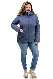 Стеганая женская укороченная куртка синего цвета с высоким воротником и капюшоном, большие размеры от 48 до 58