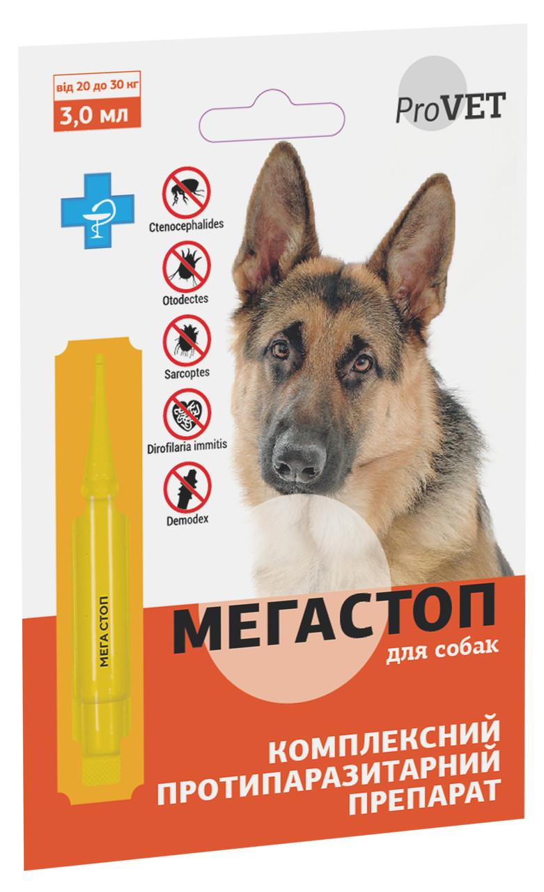 Капли комплексные Мега стоп ProVet Природа для собак 20-30 кг 1 пипетка