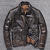 Мужская куртка Urban из натуральной кожи 2XL коричневая. (01351)