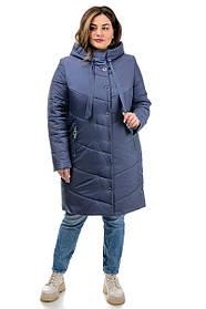 Полупальто женское синего цвета из стеганой плащевки на силиконе  большие размеры от 46 до 54