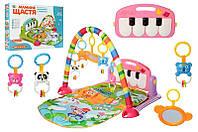 Килимок для малюка HE0603-HE0604 71-47см, піаніно-музика, світло, дуга, підвіски 4шт, батарейки, в