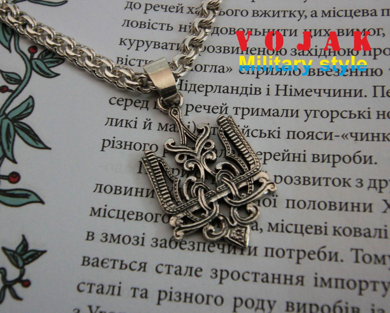 Кулон серебряный Тризуб