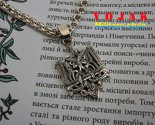 Кулон срібний Тризуб