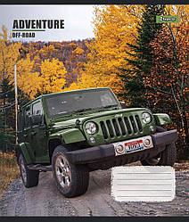 Зошит А5/60 кл. 1В Adventure off-road, 10 шт/уп.