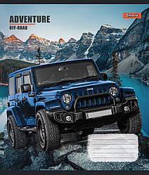 Зошит А5/60 лін. 1В Adventure off-road, 10 шт/уп.