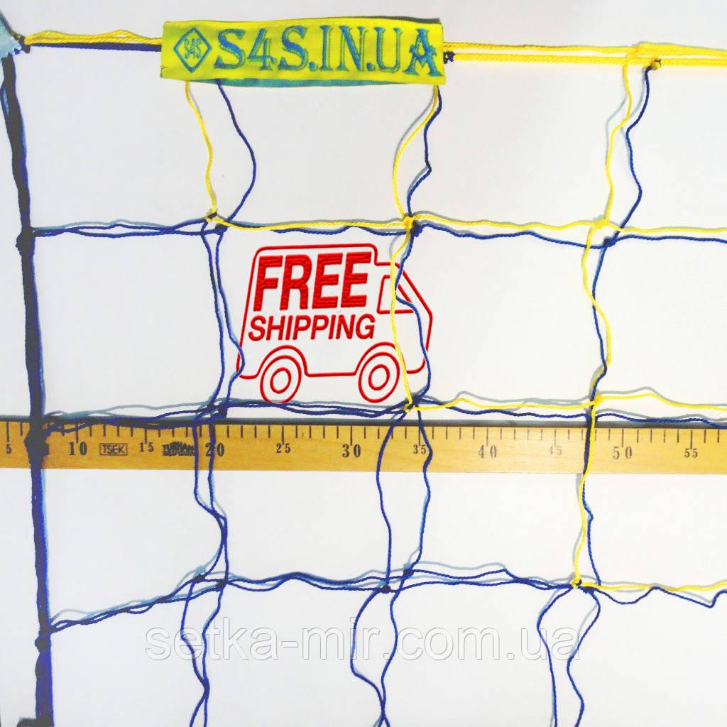 Сетка на ворота футбольная сетка для ворот «ЭКОНОМ» желто-синяя (комплект из 2 шт.)