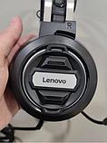 Проводная  игровая гарнитура Lenovo H401 для геймеров с шумоподавлением, фото 7