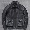 Чоловіча шкіряна куртка Urban M чорна. (01343)