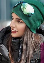 Супер шапка однотонная с съёмными очками: синяя  ,зелёная