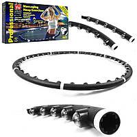 Массажный обруч Massaging Hoop Exerciser / Хулахуп