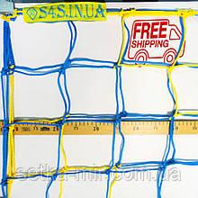 Сетка футбольная повышенной прочности «ПРЕМИУМ» желто-синяя (комплект из 2 шт.)